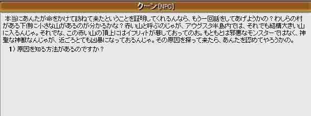 f0016964_0543558.jpg