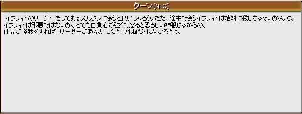 f0016964_0544357.jpg
