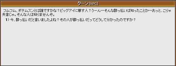 f0016964_054471.jpg