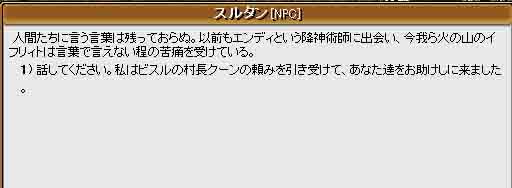 f0016964_055086.jpg