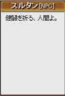 f0016964_0551547.jpg