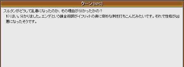 f0016964_0552166.jpg
