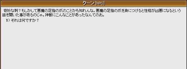 f0016964_0552775.jpg