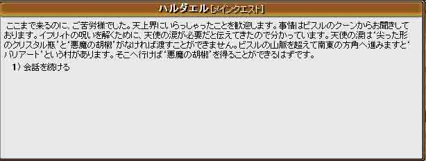 f0016964_056328.jpg