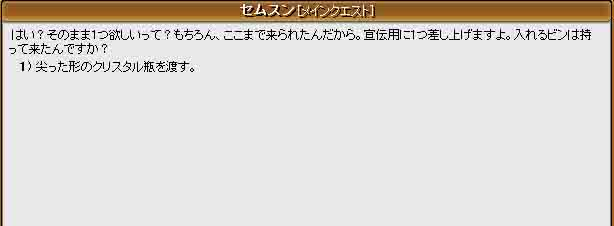 f0016964_0565285.jpg