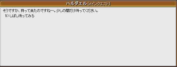 f0016964_0571540.jpg