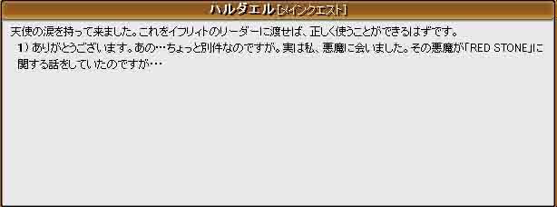 f0016964_0572154.jpg