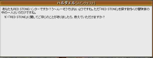 f0016964_0573381.jpg