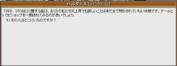 f0016964_0573960.jpg