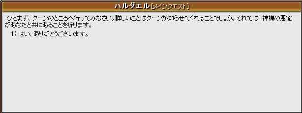 f0016964_0574575.jpg