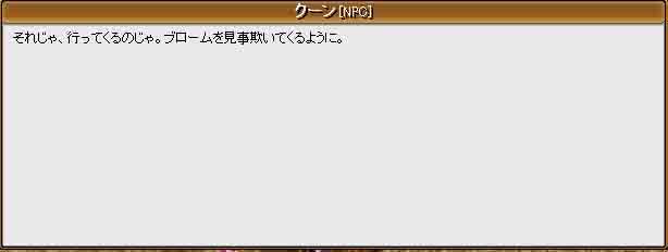 f0016964_0583728.jpg