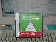 d0025570_2013358.jpg