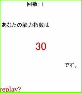 e0050471_20114126.jpg
