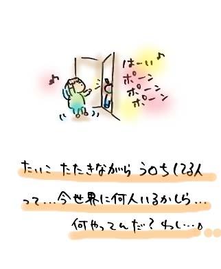 f0041773_16573727.jpg