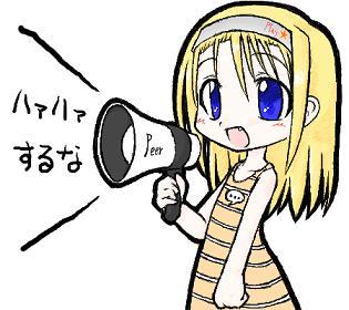 f0034588_199796.jpg