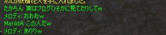 c0022896_9495365.jpg