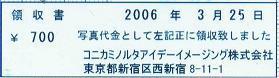 b0040798_1301659.jpg
