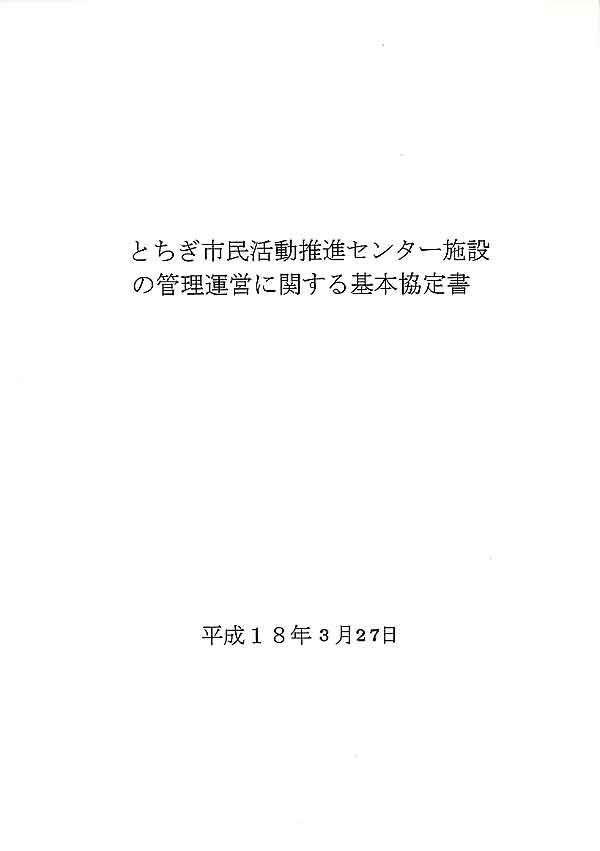 f0012500_2551034.jpg