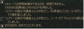 c0010011_8324891.jpg