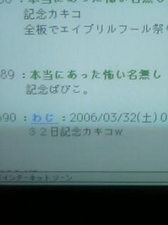 f0064614_1395710.jpg