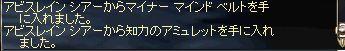 f0027317_1374330.jpg