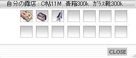 d0005823_141104.jpg