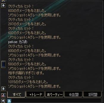 f0055123_22133021.jpg