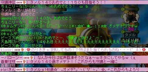 f0102630_1251080.jpg