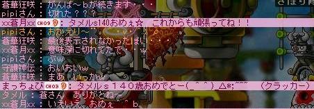 f0102630_1253519.jpg