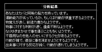 f0048433_5212785.jpg