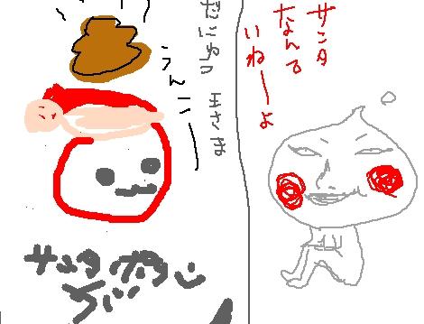 f0073837_22303144.jpg