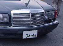 b0043338_65366.jpg