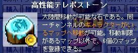b0069938_16173821.jpg