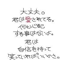 f0035438_20101489.jpg
