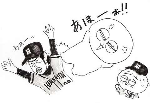 3月31日(金)【ヤクルト−阪神】(神宮) ●4−3_f0105741_1331661.jpg