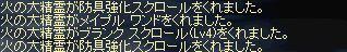 f0083643_20335477.jpg