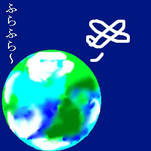 f0101759_0561389.jpg
