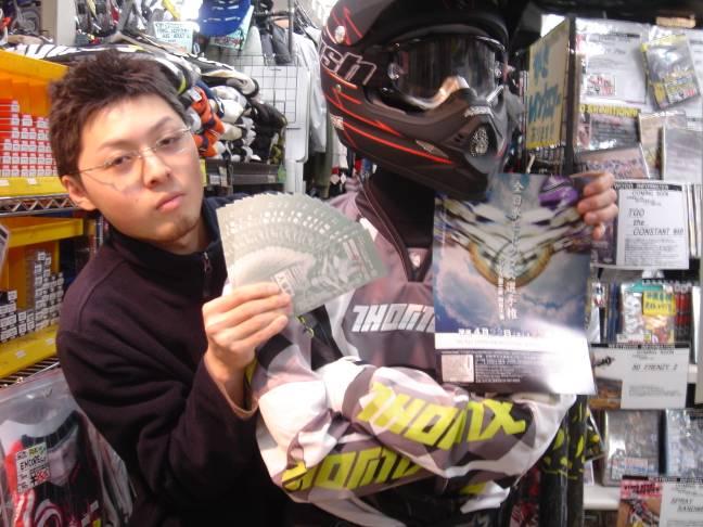 みんなで全日本行こうぜッッ!!_f0062361_19124269.jpg