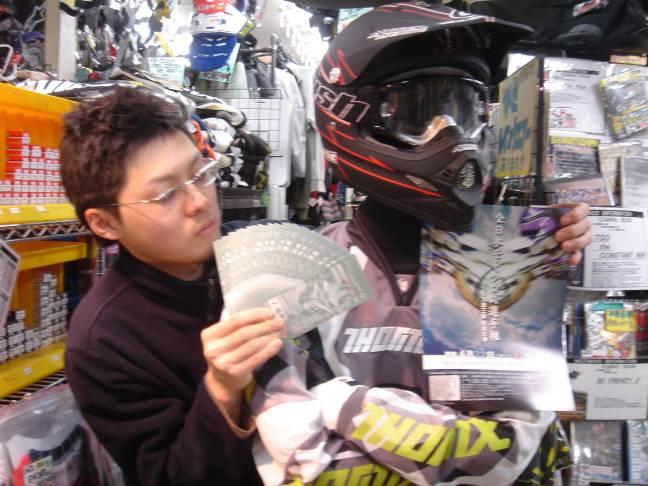 みんなで全日本行こうぜッッ!!_f0062361_1995343.jpg