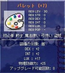 f0074561_022351.jpg