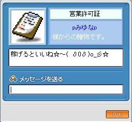 d0017374_2211622.jpg
