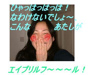 c0027188_3231815.jpg