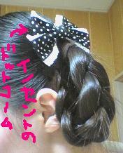 d0034991_12281567.jpg