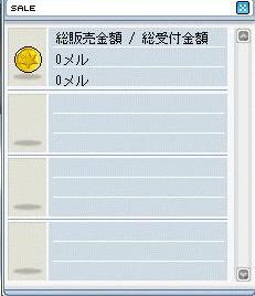 c0025794_7441517.jpg