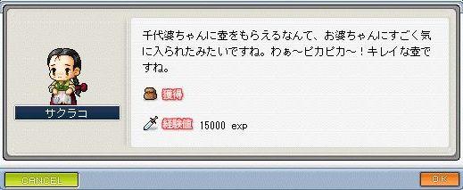 f0029998_1515664.jpg