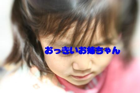 c0044199_2225717.jpg