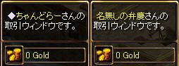 f0009199_11371844.jpg