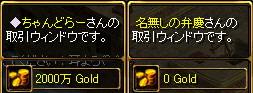 f0009199_11374412.jpg