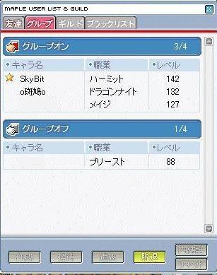d0052411_115985.jpg
