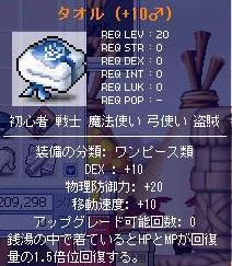 f0064112_23332472.jpg
